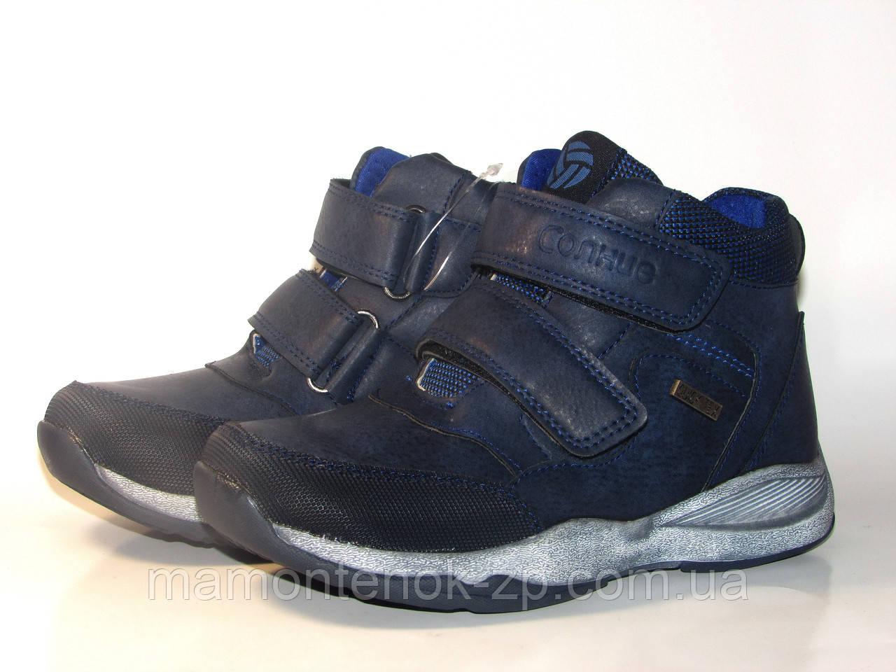 62ec2888e Купить детские ботинки мальчику Солнце PT07-3B в Украине от компании ...