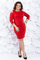 Модное женское платье 46-52 р