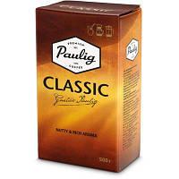 Молотый кофе Paulig Classic 500 гр.