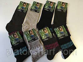 Шкарпетки жіночі високі, шкарпетки з Бавовни