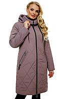 """Стильная женская куртка на молнии. """"Капучино"""""""