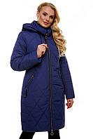 """Стильная женская куртка на молнии. """"Синий"""""""