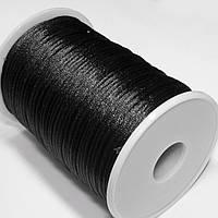 Шнур корсетный (сатиновый, шелковый) 2мм цена за 100 ярдов. Цвет - черный