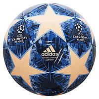 Футбольный мяч Adidas Finale 18 Capitano CW4128