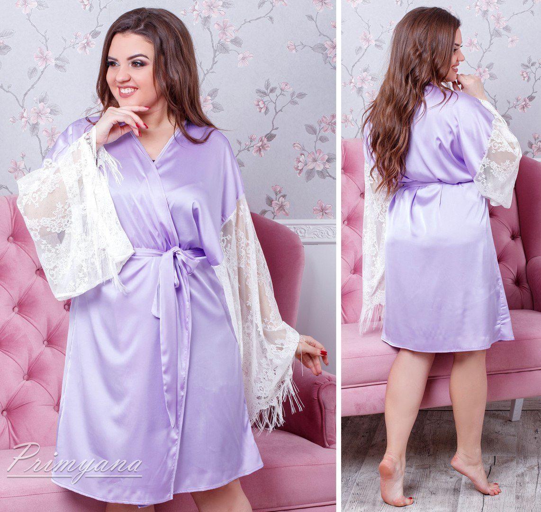 Роскошный Шёлковый халат с кружевом 50 размер батал