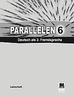 """Н. Басай """"Parallelen 6"""" Книга  вчителя"""