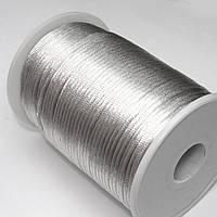 Шнур корсетный (сатиновый, шелковый) 2мм цена за 100 ярдов. Цвет - СЕРЫЙ