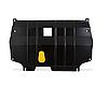 Защита картера и крепеж VOLKSWAGEN Polo (15->), SKODA Rapid (17->) 1,4/1,6 бен. MT/AT (DSG)