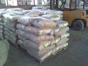 Безусадочный цемент гир-2 м-600