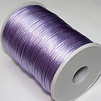 Шнур корсетный (сатиновый, шелковый) 2мм цена за 100 ярдов. Цвет - СИРЕНЕВЫЙ