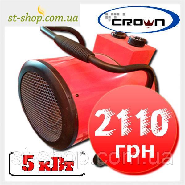 Тэновая тепловая пушка Crown LXDY5 5 кВт