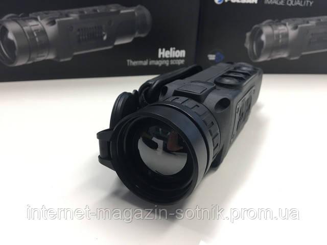 helion-xq50f