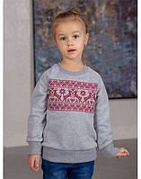 Свитшот с вышивкой для девочки «Олененок» (серый)