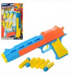 Игрушечное детское оружие.Детское оружие с мягкими пулями.Игрушки для мальчиков.