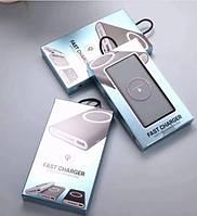 Внешний аккумулятор с беспроводной зарядкой 10000 mAh Power Bank Qi