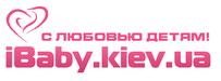 ibaby.kiev.ua - интернет-магазин товаров для детей и родителей