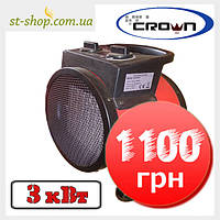 Керамическая тепловая пушка Crown LXF3P 3 кВт