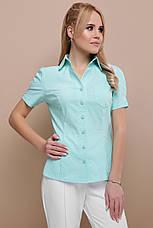 Женская однотонная приталенная блузка с одним карманом короткий рукав Эльза к/р мятная, фото 2