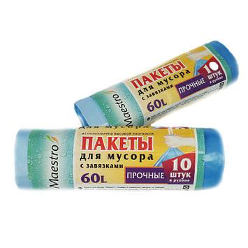 Пакеты для мусора Maestro 60 л с завязками, рулон — 10 шт, фото 2