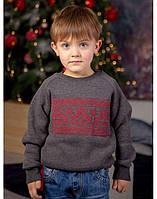 Модный свитшот с вышивкой для мальчика графитового цвета «Олененок», фото 1