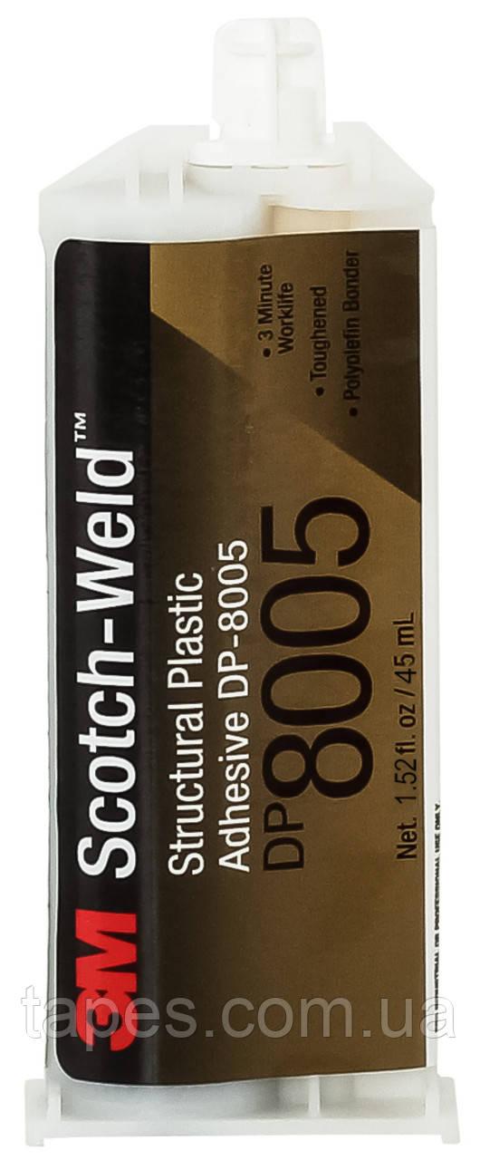 3M Scotch-Weld DP8005 Двухкомпонентный конструкционный акриловый клей для полипропилена