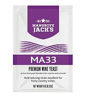 Дрожжи для фруктовых домашних вин Mangrove Jack's MA33 (Н.Зеландия)