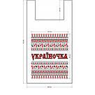 """Пакет полиэтиленовый майка """"Украиночка"""" 300*550 , 100 шт, фото 2"""