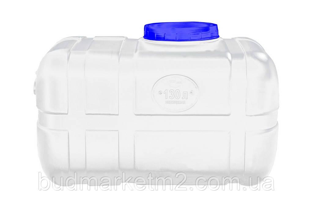 Емкость горизонтальная прямоугольная 130 литров белая
