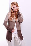 Женский модный вязаный кардиган трёхцветный на одну пуговицу, капучино-кофе-коричневый