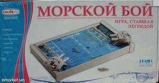 Морской бой 1234 - настольная игра