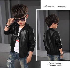 Куртка для мальчиков демисезонная из эко -кожи черная  2-9 лет
