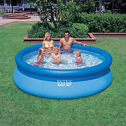 Качественный семейный бассейн Intex 305-76см, арт. 56920/28120