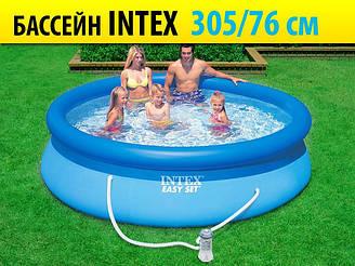Надувной бассейн Intex 28122 (305*76) + насос-фильтр