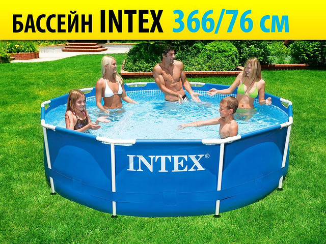 Бассейн каркасный Intex 28212 / 28712 (366*76) + насос-фильтр