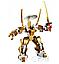 Конструктор Ninja Финальная битва или Храм света 9795, дет. 577, фото 5
