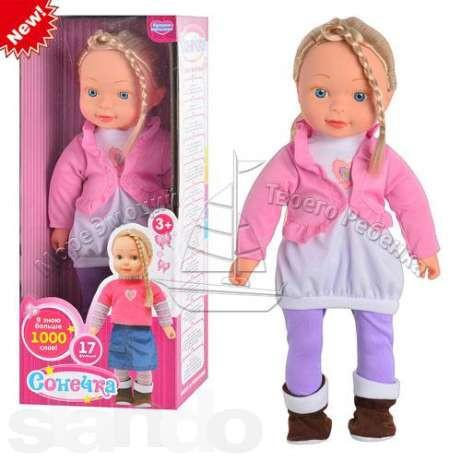 Интерактивная кукла Сонечка M 1260