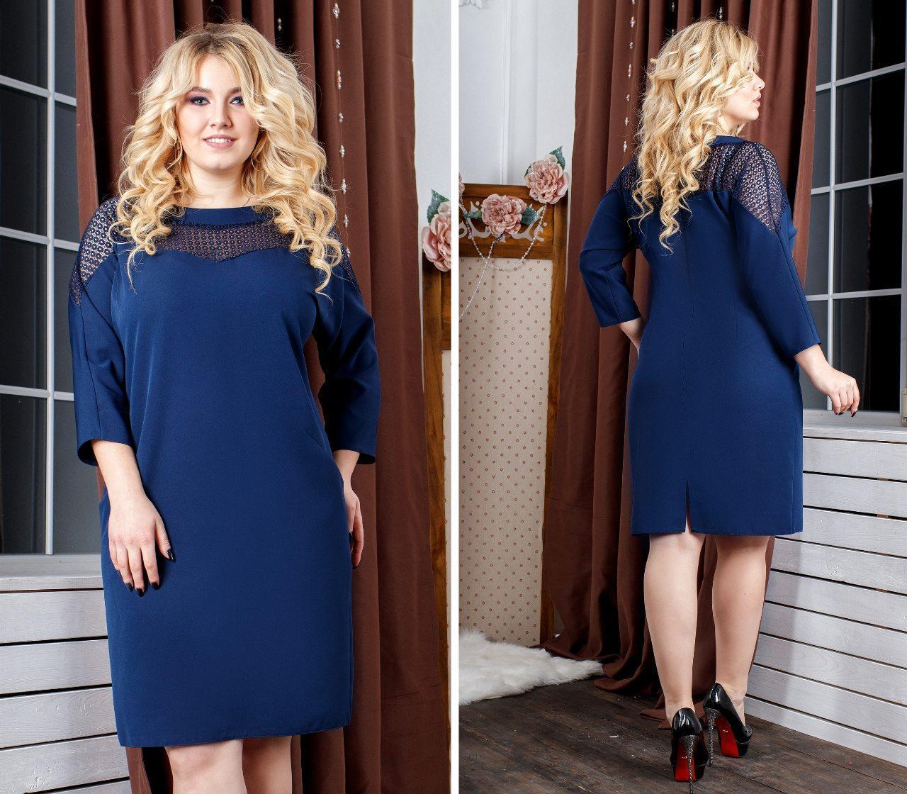 Сукня арт.148 синє