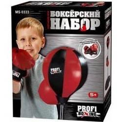 Боксерский набор MS 0332 (от 90 см до 130 см)