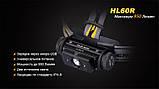 Налобный фонарь Fenix HL60R Cree XM-L2 U2 Neutral White LED черный, фото 6
