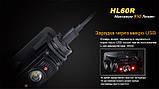 Налобный фонарь Fenix HL60R Cree XM-L2 U2 Neutral White LED черный, фото 7