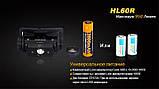 Налобный фонарь Fenix HL60R Cree XM-L2 U2 Neutral White LED черный, фото 8