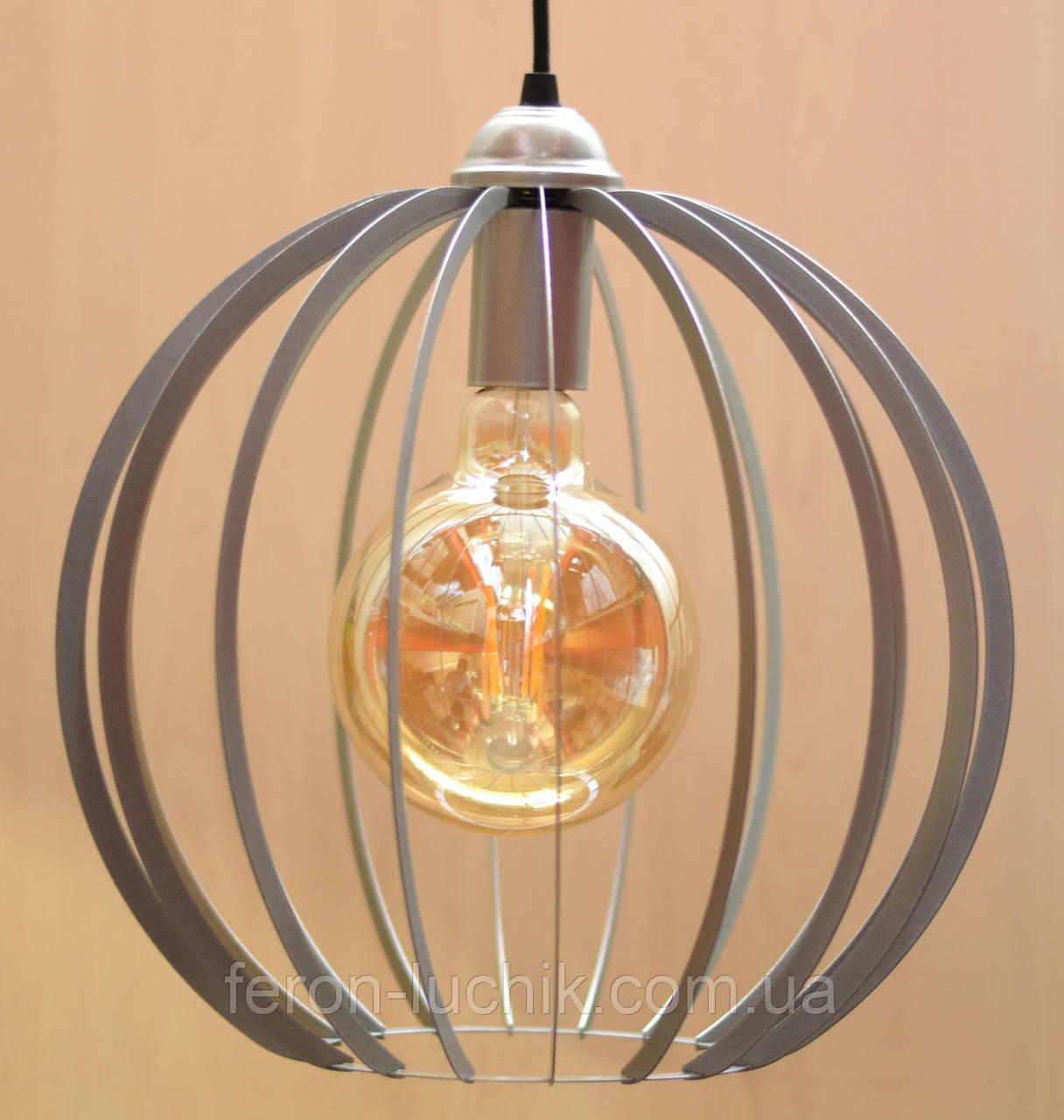 Подвесная Люстра Е27 LOFT Сфера потолочная (серебро, золото)