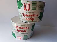 Туалетная бумага в рулоне 200 м