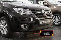Зимняя заглушка решётки переднего бампера Renault Logan 2018 г.в., фото 1