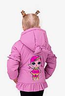 """Демисезонная  куртка для девочек """"Лол"""" от 2 до 6 лет, весення детская куртка, НОВИНКА 2019"""