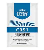 Дрожжи для фруктовых красных вин Mangrove Jack's CR51 (Н.Зеландия)