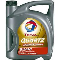 Масло моторное TOTAL QUARTZ 9000 Energy 5w-40  4л/3.53кг SN/CF A3/B4