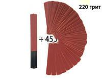 Пилка со сменными файлами Fayno (45 файлов+основа), 220 грит