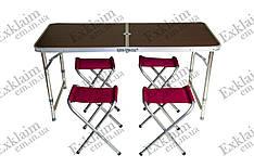 Стол раскладной для пикника 120*60 см, и 4 стула