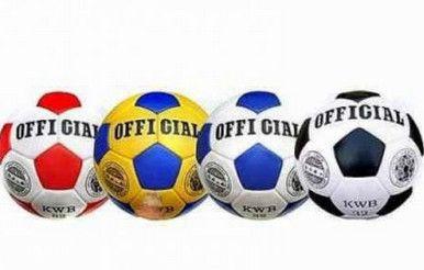 Мяч футбольный Official 2500-20 A